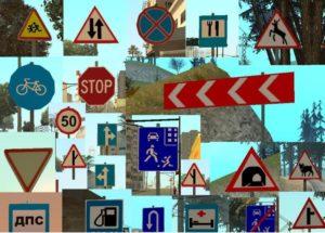 В Правила дорожного движения внесены изменения | The Ekb Room